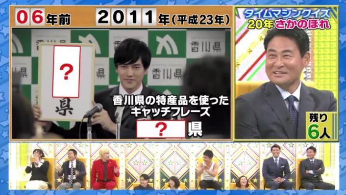 20170208ミラクル9前田&稲葉18