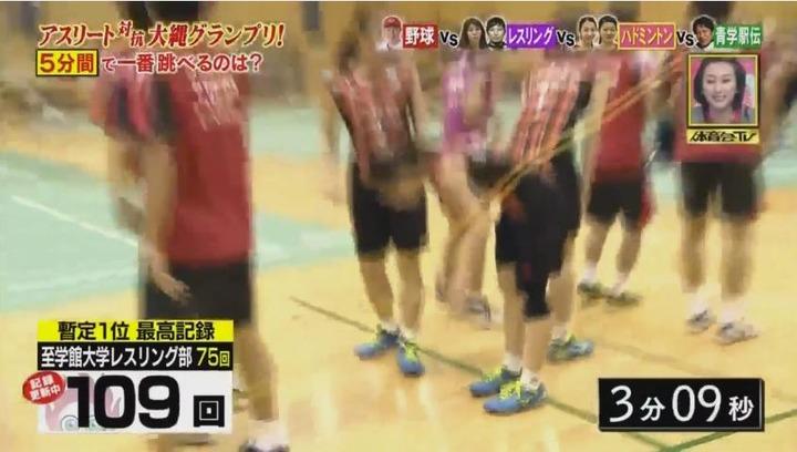 20170121炎の体育会TVカープ大縄跳び参戦161