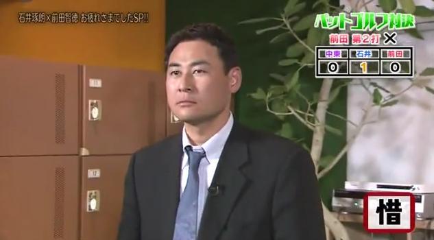 石井琢朗×前田智徳185