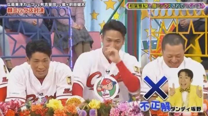 20180103VS嵐SP329
