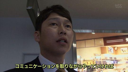 新井103