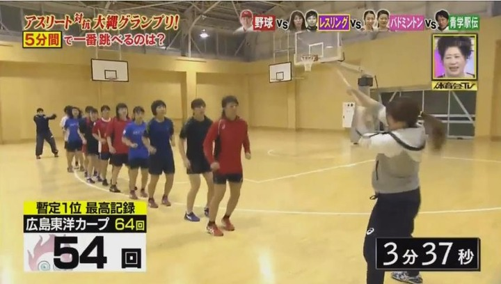 20170121炎の体育会TVカープ大縄跳び参戦133