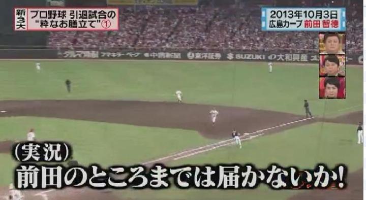 20151118 怒り新党前田引退試合027