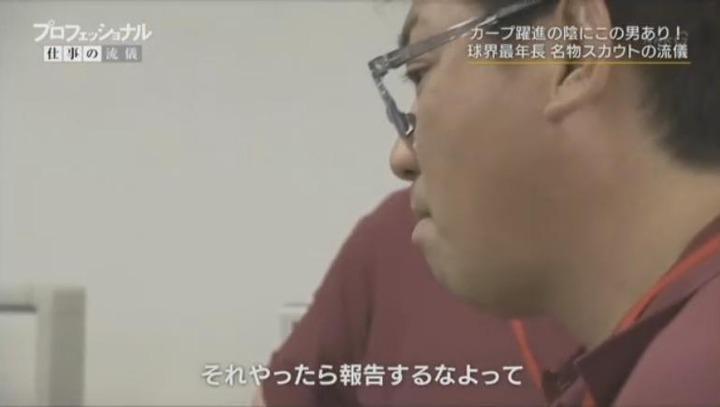 20171225プロフェッショナル苑田聡彦62