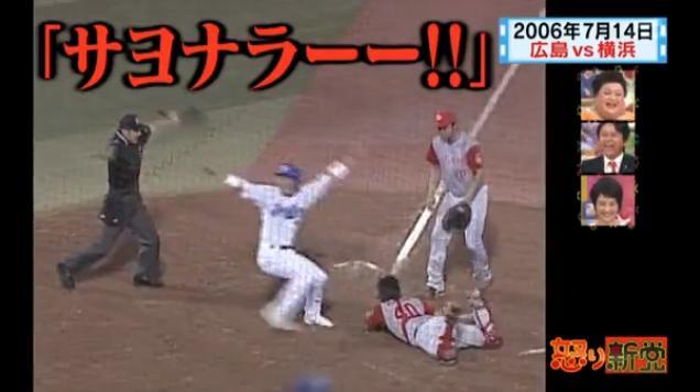 20130724怒り新党106