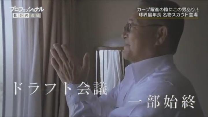 20171225プロフェッショナル苑田聡彦3