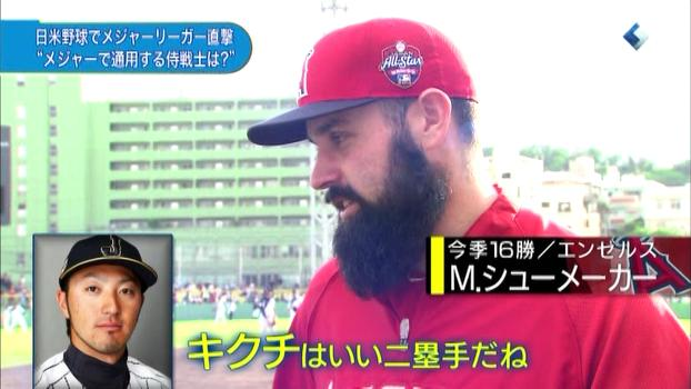 菊池日本代表23
