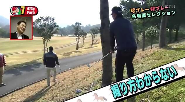 カープ選手会ゴルフ2014109