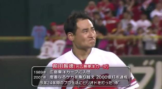石井琢朗×前田智徳009