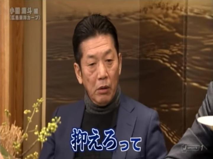 20200201ガンバレ日本プロ野球!小園海斗編135