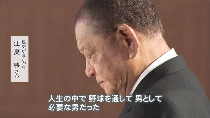 衣笠祥雄お別れの会5