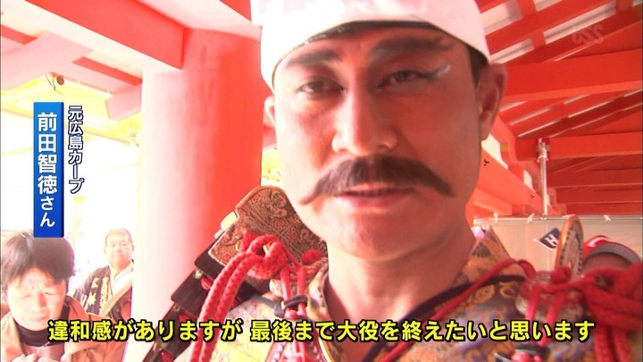 前田清盛3