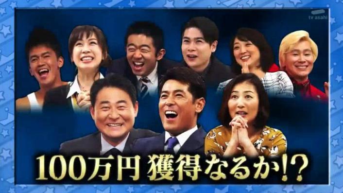 20170208ミラクル9前田&稲葉205