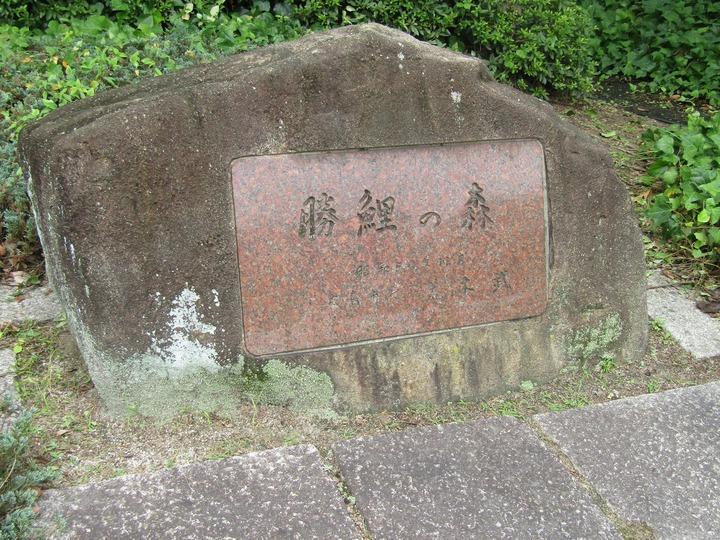 広島観光194