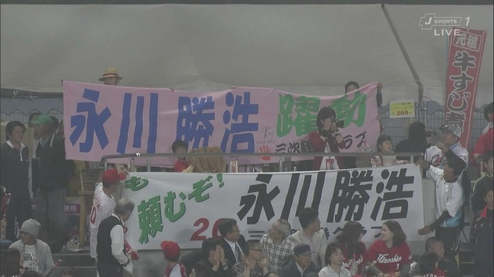 永川025