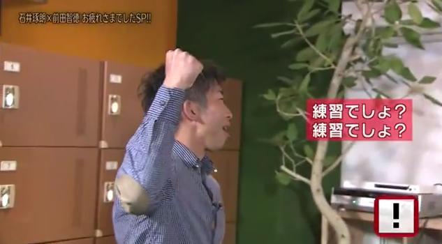 石井琢朗×前田智徳165