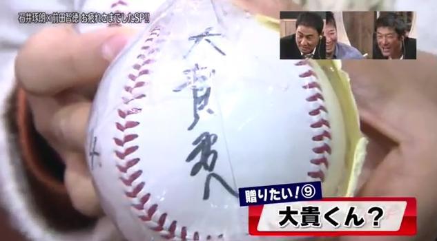 石井琢朗×前田智徳094