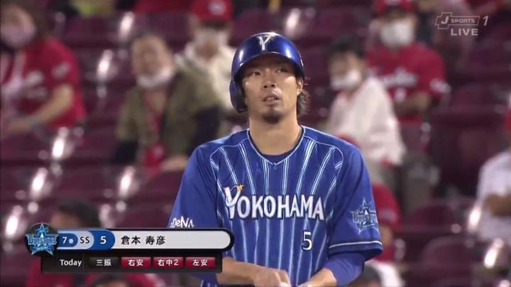 DeNA倉本寿彦 対広島戦の打率.514(37-19) OPS1.133