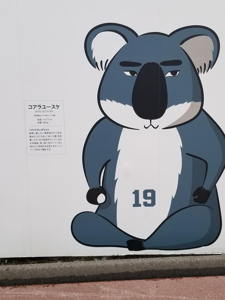 広島観光399