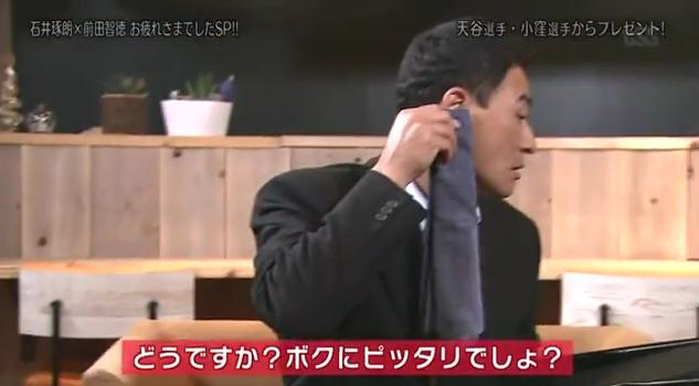 石井琢朗×前田智徳147