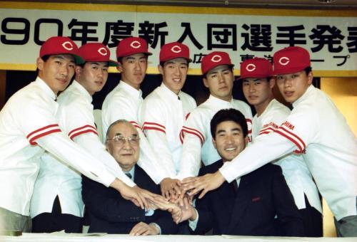 1990入団会見
