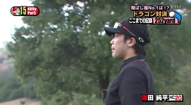 カープ選手会ゴルフ2014134