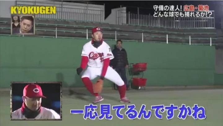 20171231KYOKUGEN菊池テニス109