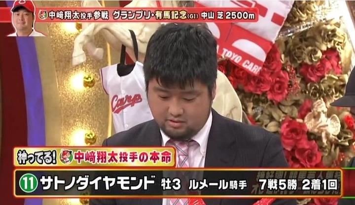20161225うまンchu中崎74