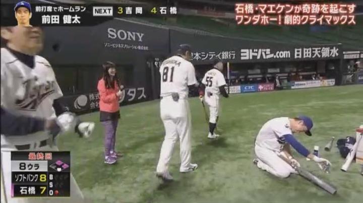 20180102リアル野球BAN33