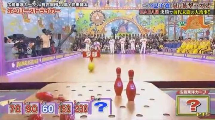 20180103VS嵐SP785