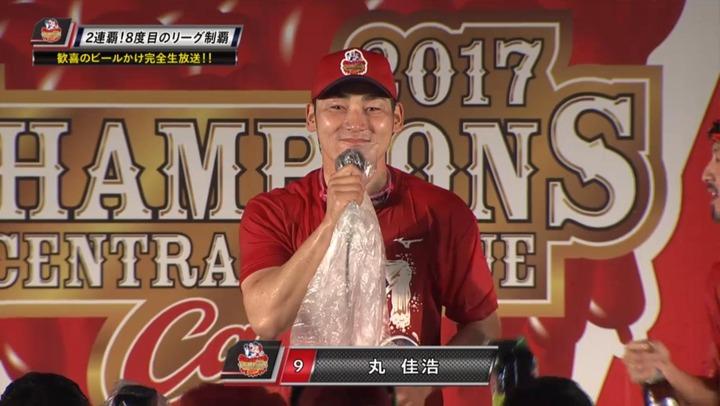 2017カープビールかけ66