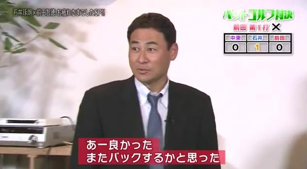 石井琢朗×前田智徳181
