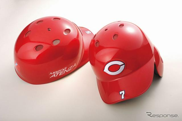 カープヘルメット02