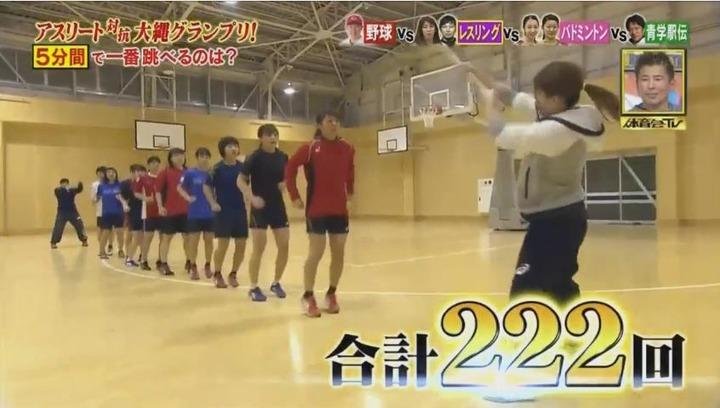 20170121炎の体育会TVカープ大縄跳び参戦141