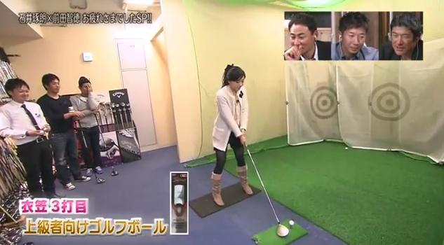 石井琢朗×前田智徳133