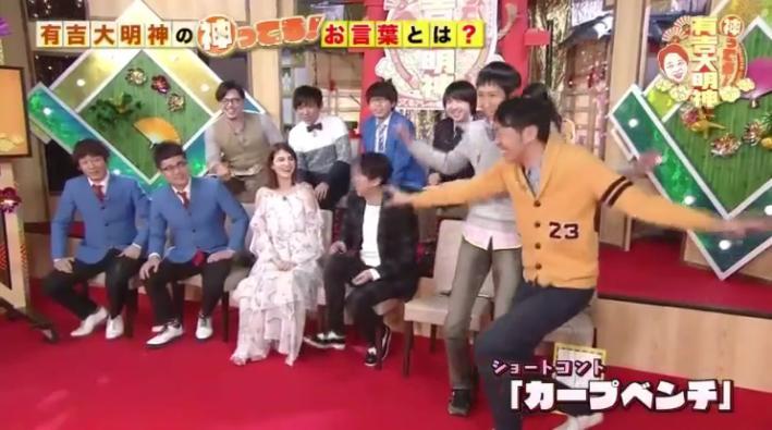 20170211神ってる有吉大明神236