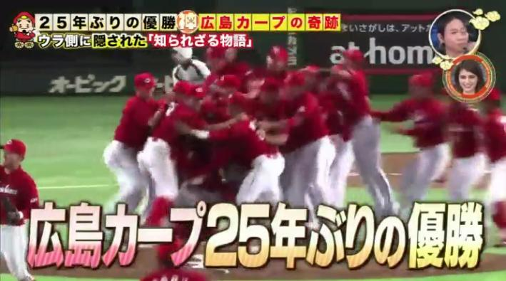 20170211神ってる有吉大明神5