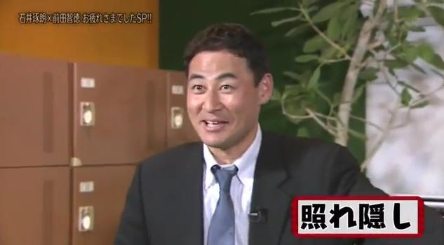 石井琢朗×前田智徳171