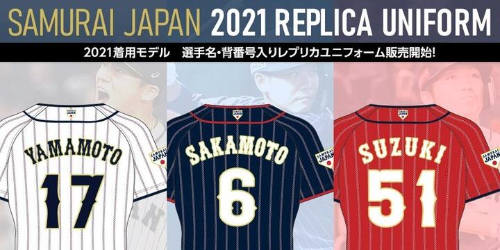オリンピック日本代表1