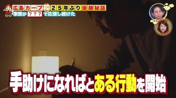 20170211神ってる有吉大明神94