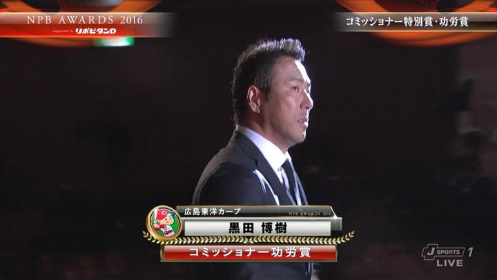 黒田博樹2655