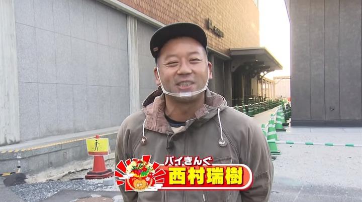 20210102TSS長野キャンプ場&森下くんとお正月45