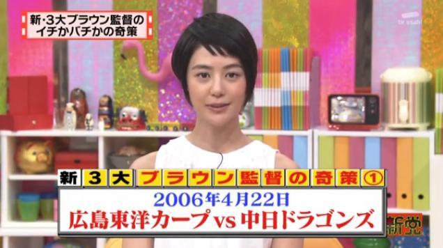20130724怒り新党009