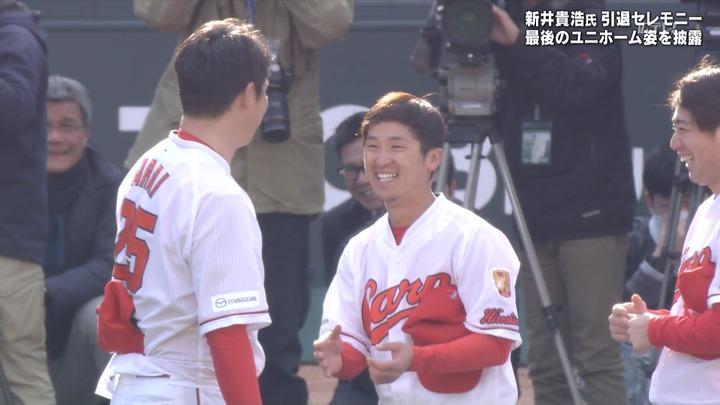 新井引退セレモニー36