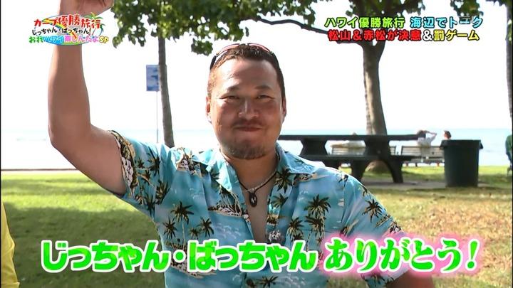 20161216金ぶちカープ優勝旅行87
