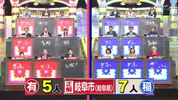 20170208ミラクル9前田&稲葉98
