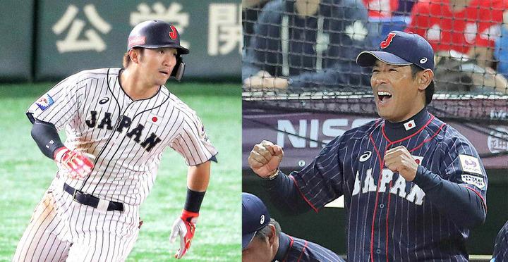 鈴木誠也日本代表2