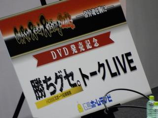20151129新井&菊池トークショー06