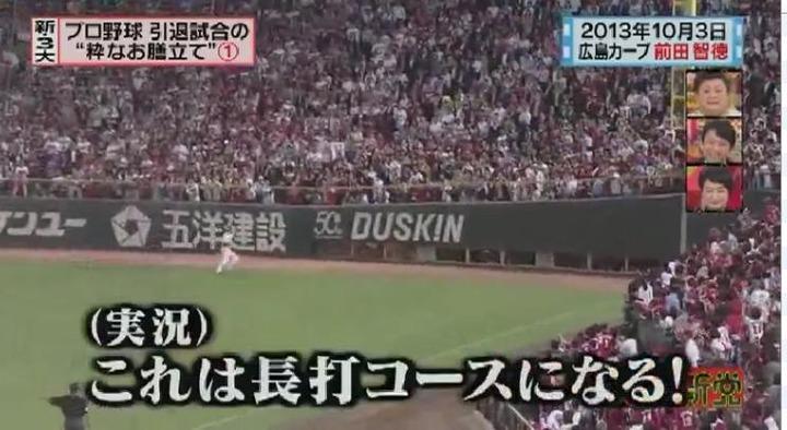 20151118 怒り新党前田引退試合031