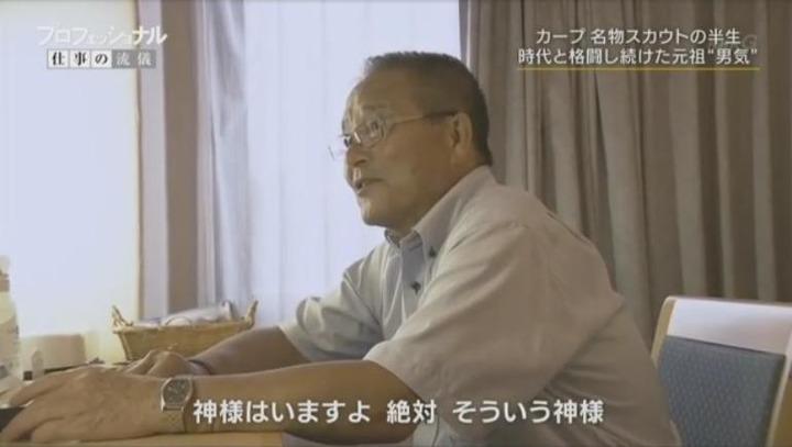 20171225プロフェッショナル苑田聡彦331